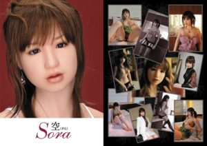 orient-industry-love-doll-2008-ange